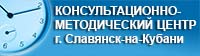 НМЦ Славянск-на-Кубани